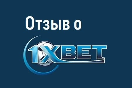 https://rfpl.tv/wp-content/uploads/2019/09/1xbet-min-150x150.jpg